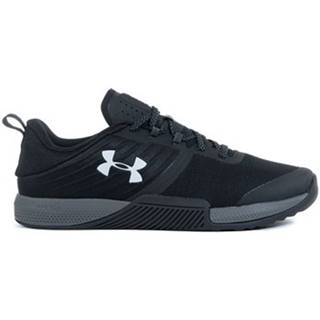 Fitness Under Armour  Tribase Thrive